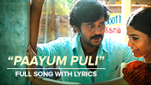 Paayum Puli - Full Song With Lyrics