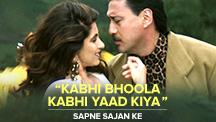 Kabhi Bhoola Kabhi Yaad Kiya