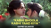 Kabhi Bhoola Kabhi Yaad Kiya - Karishma