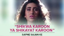 Shikwa Karoon Ya Shikayat Karon