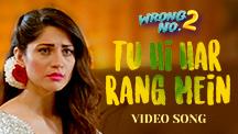 Tu Hi Har Rang Mein