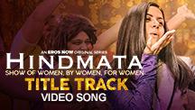 Hindmata - Title Track Song