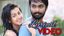 Anbe Anbe - Full Song With Lyrics