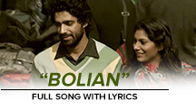 Bolian - Full Song With Lyrics
