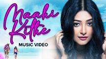 Maahi Kithe - Video Song