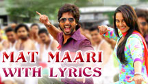 Mat Maari - Full Song With Lyrics