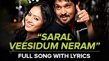 Saral Veesidum Neram - Full Song With Lyrics