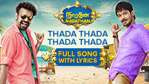 Thada Thada Thada Thada - Full Song With Lyrics