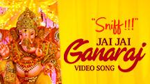 Jai Jai Ganaraj