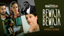 Bewaja Bewaja - Video Song