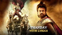 Thandav - Full Song With Lyrics