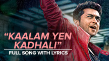 Kaalam Yen Kadhali - Full Song With Lyrics