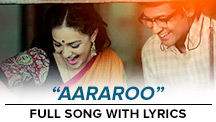 Aararoo - Full Song With Lyrics