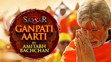 Ganpati Aarti By Amitabh Bachchan