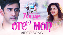 Ore Mon - Video Song