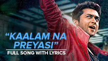 Kaalam Na Preyasi - Full Song With Lyrics