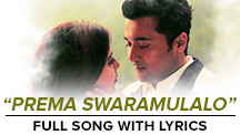 Prema Swaramulalo Full Song With Lyrics