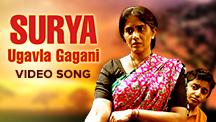 Surya Ugavla Gagani