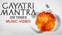 Gayatri Mantra - 108 Mantra Jaap - Video Song