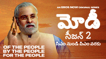 Modi Season 2 - CM TO PM - Telugu