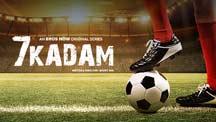 7 Kadam - Motion Poster