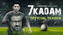 7 Kadam - Official Teaser