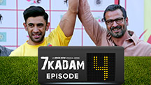 Episode 04: 7 Kadam... to the game of life