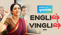 English Vinglish - Tamil