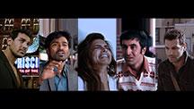Bollywood's Love Flunks
