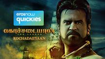 Kochadaiiyaan - The Legend -Tamil
