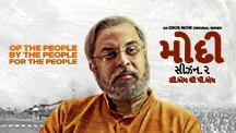 Modi Season 2 - CM TO PM - Gujarati