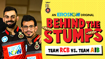 Team RCB vs. Team AIB   Behind The Stumps!