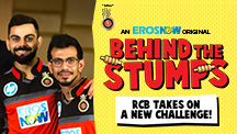 RCB takes on a new challenge!