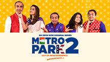 Metro Park 2 - Official Trailer