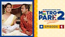 Episode 1: Fresh Prince of Metro Park