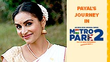 Payal's journey in Metro Park