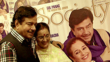 Shatrugan Sinha recalls his first meeting with wife Poonam