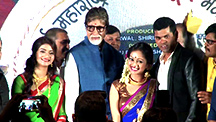 "Big B Inaugurates Marathi Movie ""Dolki"""
