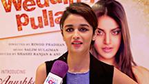 Alia Presents Wedding Pullav