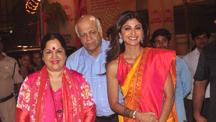 Shilpa Shetty Kundra Visits Andhericha Raja Ganpati