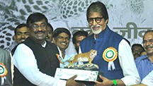 Amitabh Bachchan Turns As Ambassador For Maharashtra Wildlife