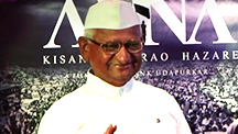 Anna Hazare Opens Up at the Poster Launch Event of his Biopic 'Anna'