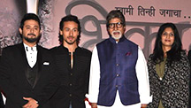 Big B & Tiger Shroff launch Marathi film!