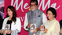 Amitabh Bachchan Launches 'Me & Maa'
