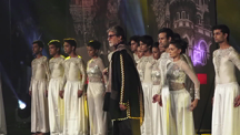 Amitabh Bachchan Performs At An Event