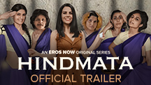 Hindmata - Official Trailer
