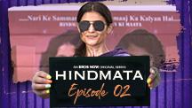 Episode 2: Rajneeti