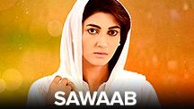 Sawaab