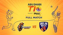 Match 5 - MA vs DBL - Full Match