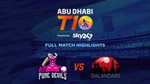 Match 4 - PD vs QLD - Full Match Highlights